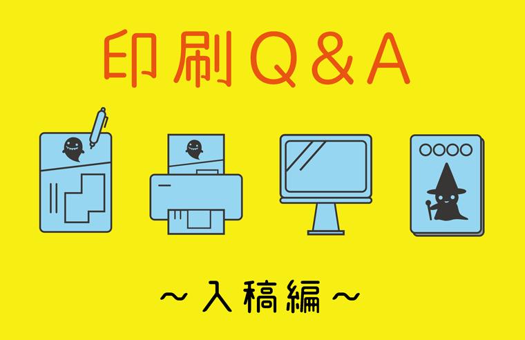 pdf psd 混在 金沢印刷
